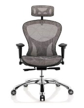 ch 500 Office Chair - Size C, Graphite (1)